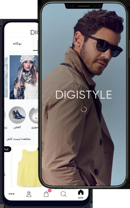 get app فرتاک مال